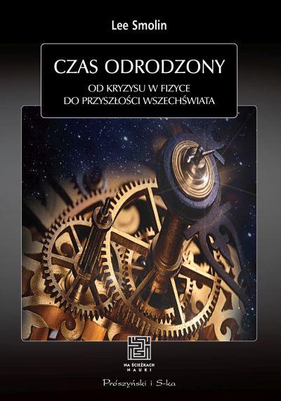 Nowa kosmologia